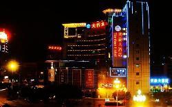 Tianhao Grand Hotel