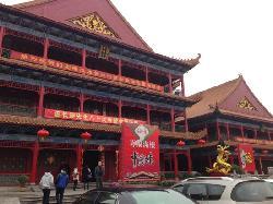 XiHu Lou