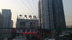 北京如家西大望路平乐园地铁站店