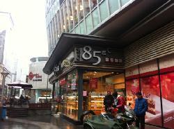 85度C(成都南路店)