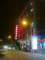 Haimingzhu Hotel