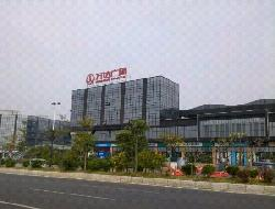 Wanda Plaza (cloud City Road)