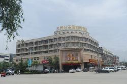 Kunlunleju Inn (Pingdingshan Lushan)