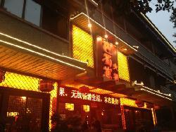 BaShu Zai Hotpot (DongGuang)