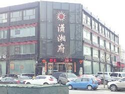 XiaoXiang Fu (ShangDi)