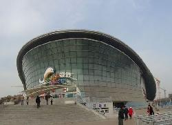 Tianjin Haichang Polar Ocean World