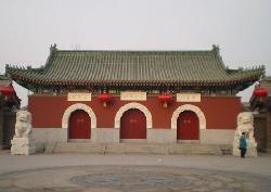 Dabei Temple