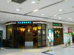 Zhi Shi Bao YiFen Restaurant (HengBao Plaza)