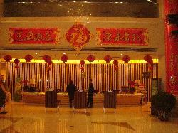 Yihai International Business Hotel