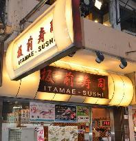 ITAMAE-SUSHI Restaurant