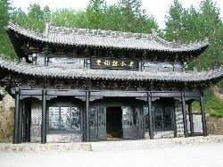 Yanzhi Valley Goldmine of Mohe