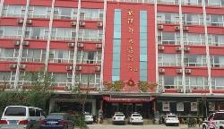 Longjiandu Business Hotel