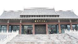 Liaoyang Museum
