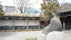Cao Xueqin Memorial Hall