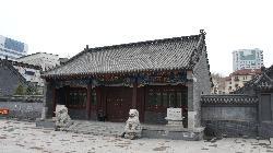 Taiping Temple