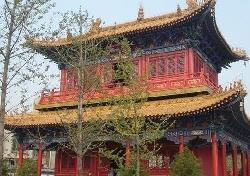 Jinan Fuxue Confucian Temple