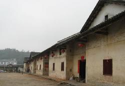 Jiang's Hakkas Round Building