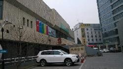 Ditan Sports Hotel