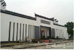 Mengli Laojia Hotel