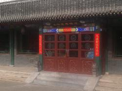 Yingfulou Roast Duck