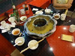 Chongqing Wu Ming Hotpot (WuHou Avenue)