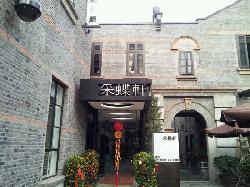 Cai Die Xuan