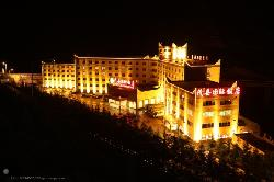 Maoxian International Hotel
