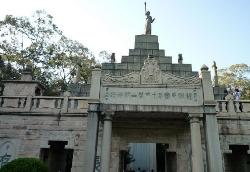 Huanghuagang 72 Martyrs Cemetery