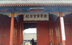 Baoding Military Museum