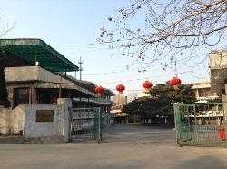 Dongjinglu Hotel