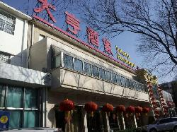 DaHeng Restaurant