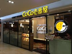 Coco Ichibanya (Raffles City Mall)