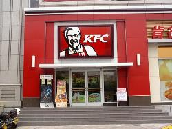 KFC (DongTing)