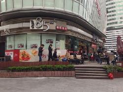 85Du C(XianXia Road)
