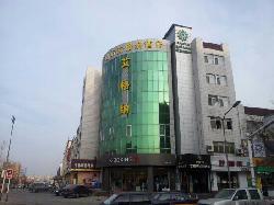 Aigena Hotel