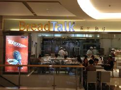 Bread Talk (HaiAn Cheng)