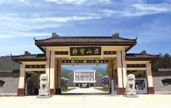 Jijing Mountain Villa
