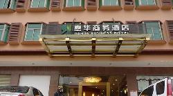 Jiahua Business Hotel