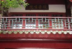 Qiongtai College