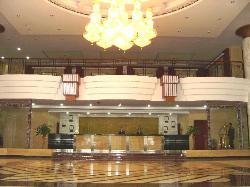 Youxi Hotel