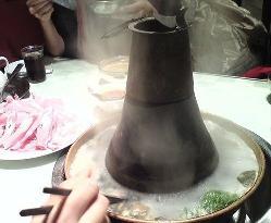 FuLu Lin Shabu Restaurant