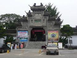 Zhangshu