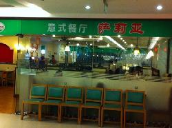 Saizeriya Italian Restaurant (Wanda Plaza)
