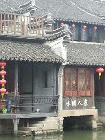 Shuige Renjia