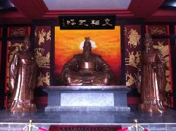 亳州曹氏宗族墓群