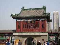 ZhongHua Hua XiLou