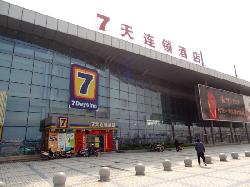 7 Days Inn Anqing Passenger Center
