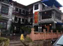 Nanshuiju Hotel