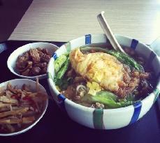 ANiu Sao Guilin Rice Noddle (Zhong Shanxi Road)