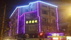 Jinan Inn